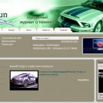 Irontun электронный журнал о тюнинге