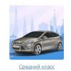Аренда авто в Москве и по всей Европе от компании ТРОЙКА