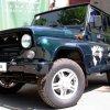 УАЗ 469 2010 года