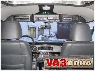 Тюнинг салона УАЗ 469