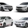 Kia с рекордными продажами за первый квартал 2018 года